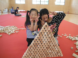 Tsumiki Blocks