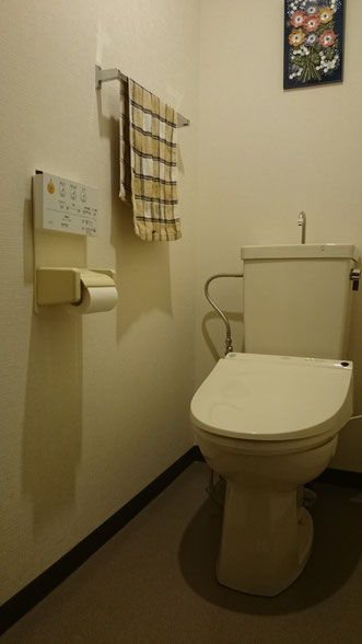 TOTOトイレタンク付便器
