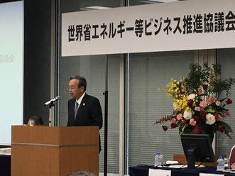 加藤副会長より開会の挨拶