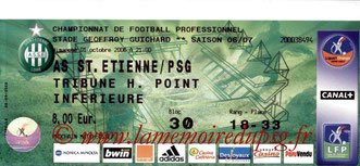Ticket  Saint Etienne-PSG  2006-07