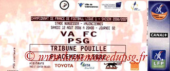 Ticket  Valenciennes-PSG  2006-07