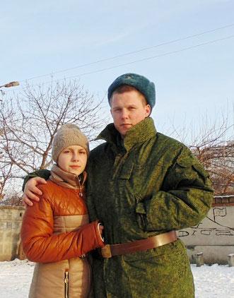Вова Дроздов с сестренкой Викой