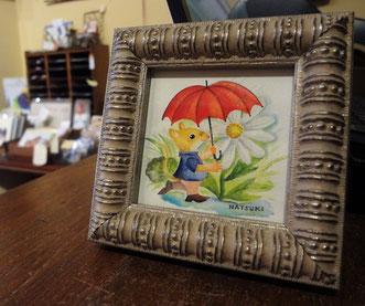伊藤夏紀作品「お気に入りの傘」