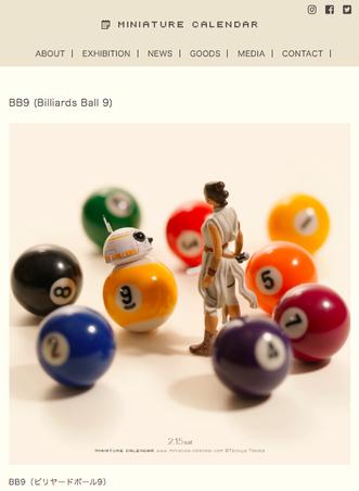 http://miniature-calendar.com/