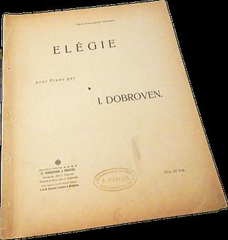 Элегия, Добровейн, ноты для фортепиано, обложка, фото