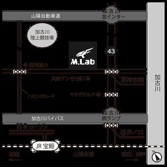 M.Lab ミムラボ エムラボ Mラボ 営業時間 アクセス 住所