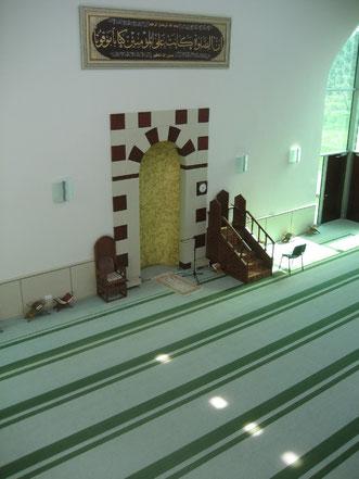 Gebetsraum im Islamischen Kulturzentrum