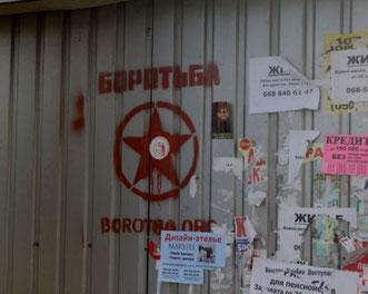 """Graffiti fra venstrefløjsgruppen """"Borotba"""" i Kiev"""