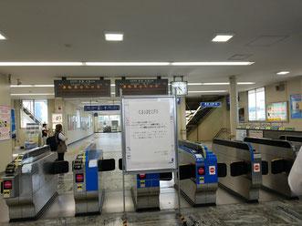 運転見合わせを伝える掲示板=JR石山駅/滋賀県大津市で18日4時頃撮影