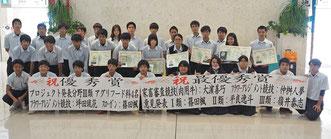 県農ク大会に参加した八重農の生徒=1日午前、新石垣空港