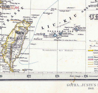 1869年刊 ハンド・アトラスより 中央上寄りに尖閣諸島 東京大学総合図書館蔵(5298948)
