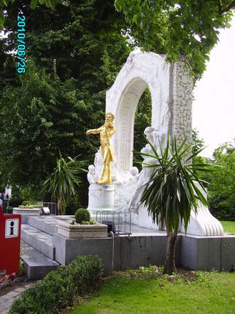 Wir haben die berühmtesen Denkmäler der Stadt Wien gereinigt