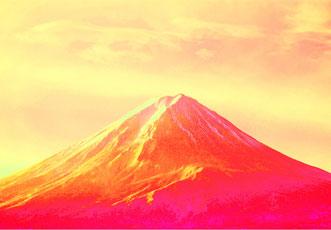 10、赤富士