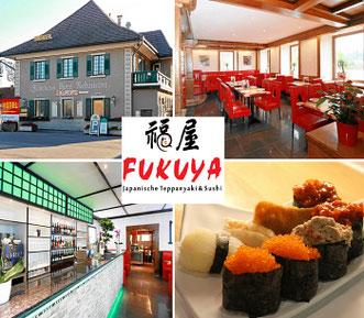 Fukuya -asiatisches Restaurant am Hochrhein in Waldshut-Tiengen