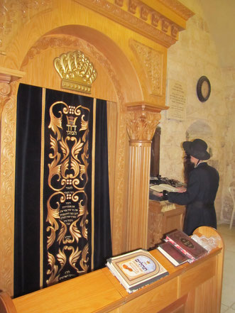 Синагога Гробницы царя Давида