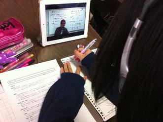 ipad2を使って受講する塾生