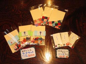 シールを貼ったハガキは、100円。自分で作るハガキセットやポチ袋セットもあります。