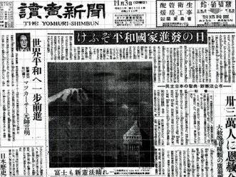 日本国憲法 ☆ あさもりのりひこ No.119 - お悩みごとは 橿原市 ...