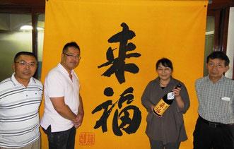 有機栽培米いのちの壱の純米酒「笑鴨」