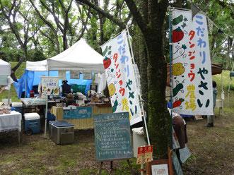 2016/06/05  会場:佐倉城址公園