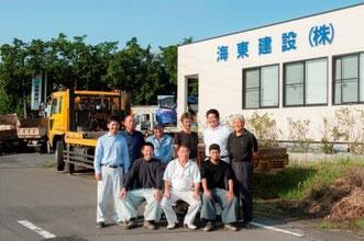 茨城県の解体工事 海東建設