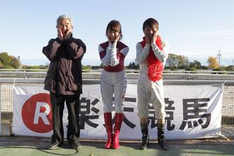(左)川嶋弘吉調教師、(中)津田麻莉奈さん、(右)山下雅之騎手 PHOTO by: (C)fanfan/H.Taniguchi