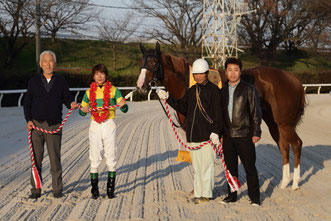 関係者の皆様おめでとうございます。          PHOTO by: (C)fanfan/H.Taniguchi