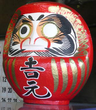 Daruma, Daruma-Figur, Oni, Japanische Glücksfigur, Glücksbringer, beliebtes Tattoomotiv, Japan Tattoo, Japanese Tattoo, Japanische Tattoos