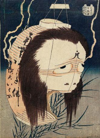 Geistergeschichten aus der Edo-Zeit Japans, Oiwa, Lampiongeist, Japan, Japanese Tattoo, Motive Japanische Tattoo