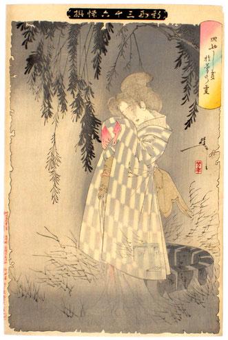 Okiku, Tellergespenst, Japanischer Rachegeist, Geistergeschichten, Motive Japanischer Tattoos, Japanese Tattoo, Japanische Tattookunst, Symbolik Japantattoo