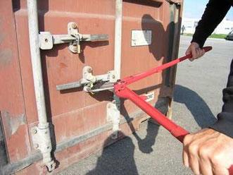 Comment fermer et ou ouvrir un conteneur transport for Conteneur reunion tarif