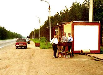 noch knapp 100 km bis Moskau
