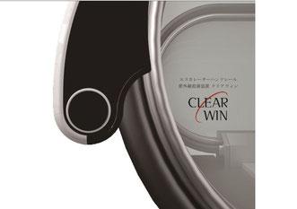 エスカレーターハンドルレール紫外線殺菌装置、クリアウィン(ClearWin)