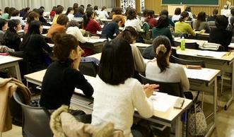 大学リカレント講座