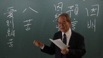 スプリングセミナーでご講義中の加藤先生