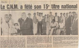Article 6 - du 26/06/1981