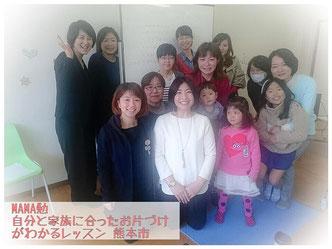 ◆MAMA勉お片づけレッスン 熊本市
