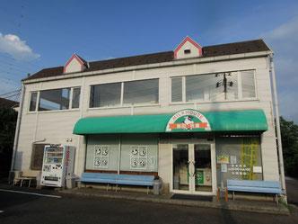 境川サイクリングロード - ポタグルメ - 飯田牧場