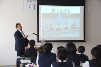 日本銀行様によるキャリア教育
