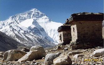 47. Тибет.