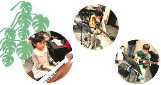 子供のギター教室 セッション
