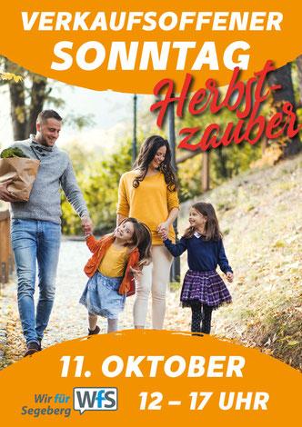 Plakat Verkaufsoffener Sonntag Bad Segeberg 11. Oktober