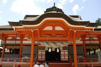 히노미사키신사