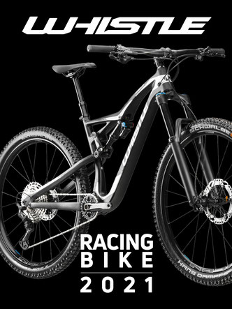 Catalogo biciclette Whistle 2017