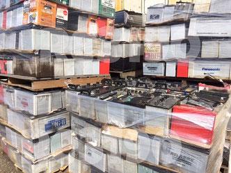 茨城県 水戸市 廃バッテリー、自動車バッテリーの処分、買取り