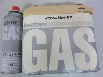 カセットボンベ|チャリティー|幸手市|不要品|遺品整理|日本整理|寄付|不用品回収