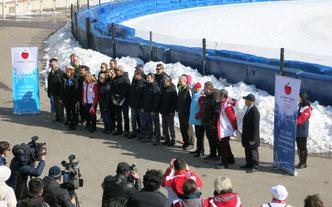 IOC EvaCom, bid book, Almaty 2022