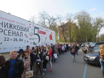 Світлини прес-служба президента, Оксани Хмельовоської, Книжкового Арсеналу