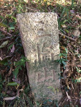 三輪山の石碑(筆者撮影)