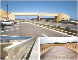 FRPを使用した伊計平良川線ロードパーク連絡歩道橋